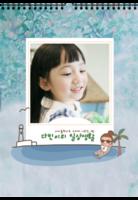 萌妹子(素年韩系甜美氧气贴纸女孩)-A4挂历