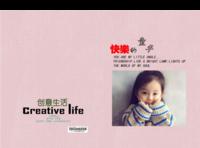 快乐的童年(封面封底图片可替换)-8x12对裱特种纸30p套装