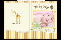 可爱宝贝-我的故事(封面照片可替换)-记录宝宝的成长点滴-8x12照片书