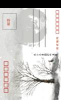 这个冬天因你而温暖(复古怀旧浪漫情感)-正方留白明信片(竖款)套装