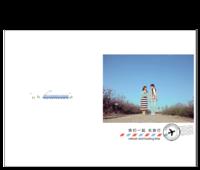 我们一起去旅行-旅游纪念册-15寸硬壳蝴蝶装照片书24p