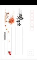 MX34毕业聚会纪念 记录 青春校园 简洁个性-18张全景明信片(竖款)