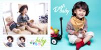 2我亲爱的宝贝 baby dear babyjs0(装饰可移动 图可换)-8x8PU照片书PatelStudio
