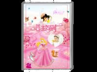 公主驾到-宝贝公主的童话之旅(女孩的公主梦)-A4时尚杂志册(24p)