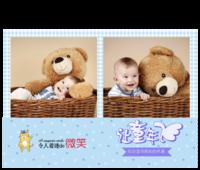 让童年飞-儿童 萌娃 宝贝成长纪念-15寸硬壳蝴蝶装照片书24p