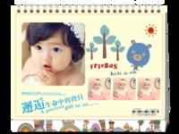 邂逅生命中的宝贝-8寸单面印刷台历