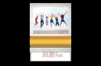 纪念册 可做毕业册 聚会纪念册-8x12印刷单面水晶照片书20p