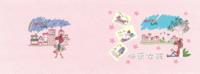 快乐女孩的生活-亲子 甜美 萌 手绘-8x12横款硬壳对裱照片书32p