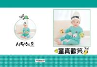 童年的快乐(照片可换锁线)-8x12高清绒面锁线40P