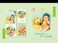 小清新【我的宝贝,我的爱】-硬壳精装照片书22p