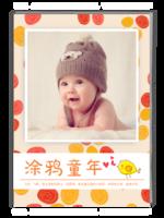 涂鸦童年-宝宝成长纪念册(样片可替换)-A4杂志册(40P)