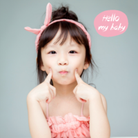 Hello my baby 亲子儿童宝贝系列 823萌宝纪念-8x8双面水晶印刷照片书30p