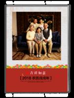 2018全家福-我爱我家-A4杂志册(40P)