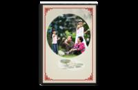 爱-温馨之家-8x12单面银盐水晶照片书21P
