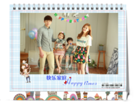 快乐全家福(照片可换8HS台历)-8寸双面印刷台历