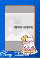 美味-定制lomo卡套装(25张)