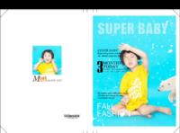 超级宝贝明星宝贝时尚杂志-封图可换-8x12对裱特种纸20p套装