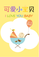 可爱小宝贝 小礼物-定制lomo卡套装(25张)