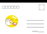 笑脸-全景明信片(横款)套装