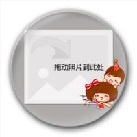 萌夫妻鸳鸯飞-5.8个性徽章
