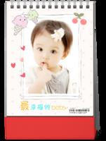 最幸福的宝贝--亲子 可爱 萌 甜美-8寸竖款单面台历
