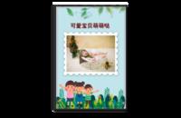 可爱宝贝萌萌哒#-8x12单面银盐水晶照片书21P