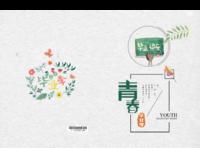 致青春毕业季 班级同学校友宿舍闺蜜毕业纪念册 记录美好校园生活-硬壳精装照片书22p