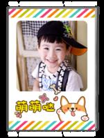 我家宝贝萌萌哒(图片可更换)可爱亲子卡通童年-A4杂志册(40P)
