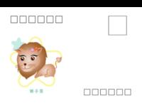 7-狮子座-等边留白明信片(横款)套装