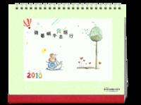 【骑着蜗牛去旅行】可爱小插画-10寸照片台历