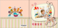 可爱宝贝 宝宝成长纪念册(封面文字可改)-8x8轻装文艺博彩娱乐网站书体验款