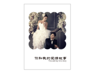 你和我的爱情故事#-A4杂志册(24p) 亮膜