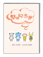 OUR STORY, CLASS BOOK(毕业册)-A4杂志册(32P)