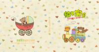 幸福时光-宝宝成长纪念册-方8硬壳照片书40p