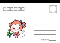 猴子-全景明信片(横款)套装
