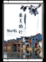 最美旅行-古镇印象#-A4杂志册(42P)