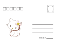 卡通猫-全景明信片(横款)套装
