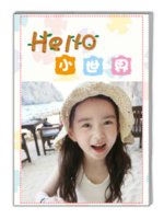 Hello 小世界(图片可以更改)儿童相册 宝宝写真-A4杂志册(32P)