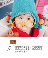 自由DIY-定制照片卡(母婴系列)