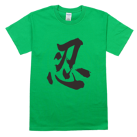 简约忍字T恤高档彩色T恤