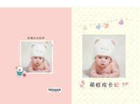 萌娃成长记录册 宝贝故事 儿童宝宝写真留念 精彩瞬间-硬壳精装照片书22p