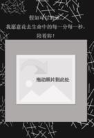 黑白经典系列-定制lomo卡套装(25张)