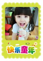儿童 萌娃 宝贝 照片可替换-20寸木版画竖款