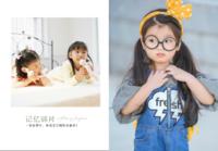 一张张照片,拼成宝贝精彩童年-拾光印记照片书
