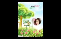 春天的香啵儿-春意亲子宝贝纪念册