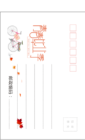 MX57毕业聚会纪念 记录 青春校园 简洁个性-全景明信片(竖款)套装