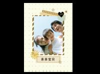 亲亲宝贝童趣-A4杂志册(24p) 亮膜
