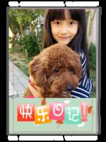 快乐日记-萌娃记录册-宝宝-可爱-卡通-亲子-微杂志-可换照片-A4杂志册(32P)