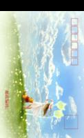 梦幻蓝天-18张全景明信片(竖款)