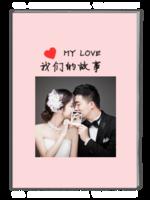 我们的故事-爱情-婚纱-照片可替换-A4杂志册(40P)